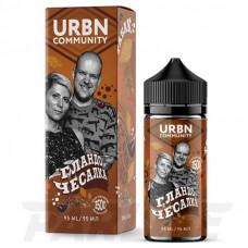 URBN Community - George Batareykin 95ml (0+3mg никобустер)